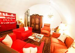 沃爾夫酒店 - 薩爾斯堡 - 休閒室