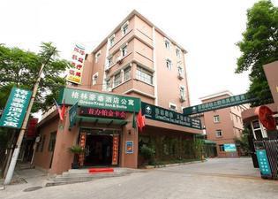 格林酒店公寓- 上海長風公園貝殼店