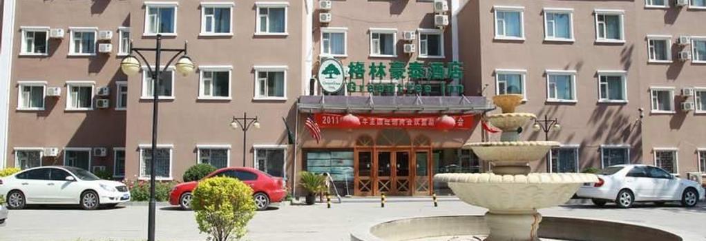 Greentree Inn Beijing Anzhen Bird's Nest Business Hotel - 北京 - 建築