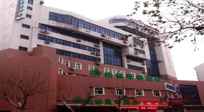Greentree Inn Changzhou Qingshan Bridge Business Hotel - 常州 - 建築