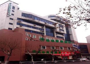 Greentree Inn Changzhou Qingshan Bridge Business Hotel