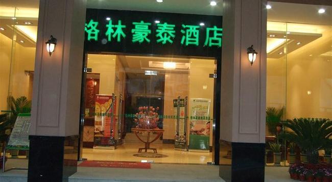 Greentree Inn Hefei Nanyuan Hotel - 合肥 - 建築
