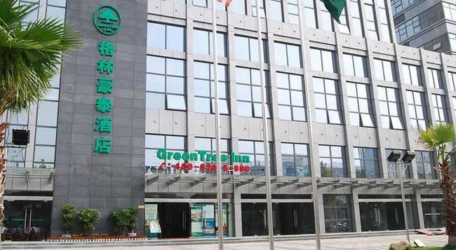 Greentree Inn Jiujiang Binjiang Road Express Hotel - 九江 - 建築