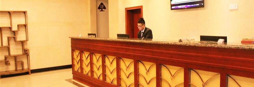 Greentree Inn Yunnan Kunming Yuantong Express Hotel - 昆明 - 建築