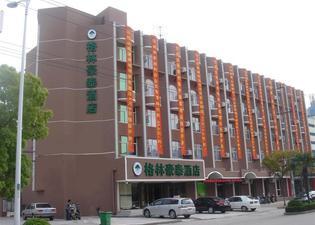 Greentree Inn Jiangsu Nantong Tongzhou Bus Station Express Hotel