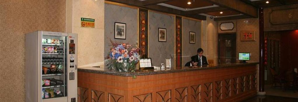 Greentree Inn Jiangsu Wuxi New District Airport Business Hotel - 無錫 - 建築