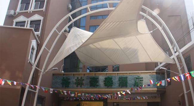 Greentree Inn Wuhan Hankou Jiangtan Hotel - 武漢 - 建築