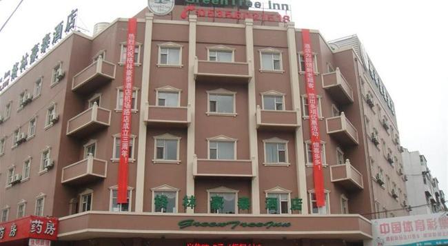 Greentree Inn Yantai Airport Road Hotel - 煙台 - 建築