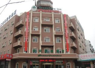 Greentree Inn Yantai Airport Road Hotel