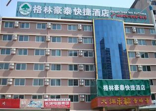 Greentree Inn Shandong Yantai South Avenue Business Hotel