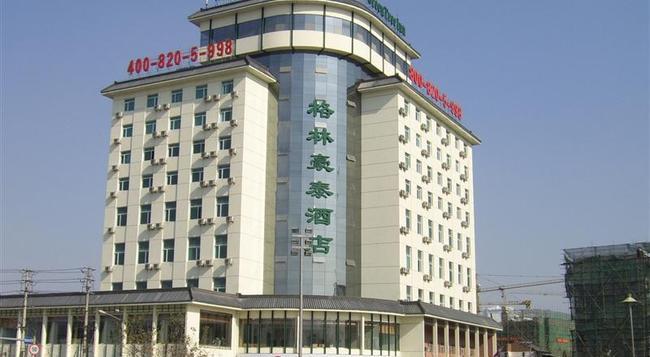 Greentree Inn Yangzhou Plaza Hotel - 揚州 - 建築