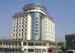 格林豪泰江蘇省揚州市揚州大廈商務酒店