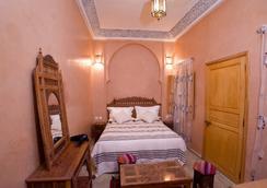拉庫亞斯旅館 - 馬拉喀什 - 臥室
