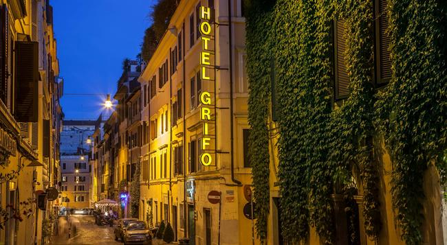 Hotel Grifo - 羅馬 - 建築