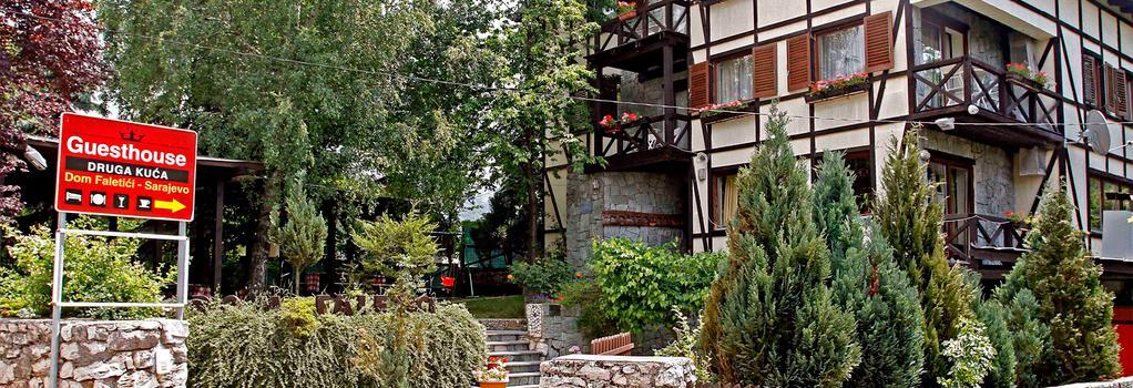 Guesthouse Druga Kuća Faletići - 薩拉熱窩 - 建築