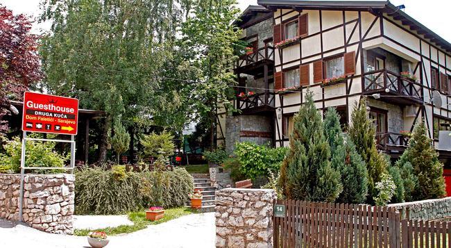 Guesthouse Druga Kuca - 薩拉熱窩 - 建築