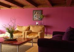 Hotel Tunquelen - 聖卡洛斯-德巴里洛切 - 大廳