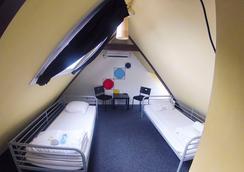 The Flying Pig Uptown Hostel - 阿姆斯特丹 - 臥室