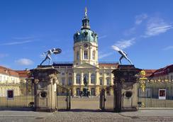 施羅斯公園酒店 - 柏林 - 景點