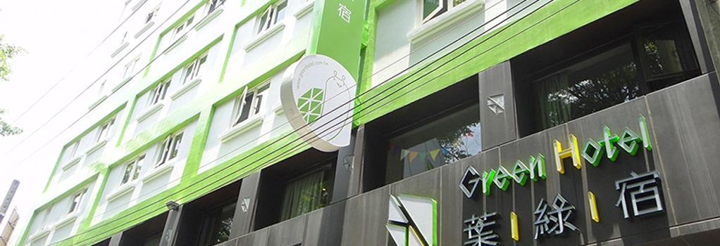 Green Hotel - 台中 - 建築