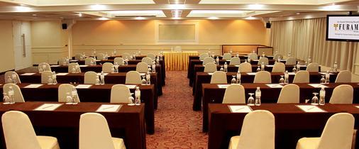 西隆富麗華酒店(原西隆尤尼可大酒店) - 曼谷 - 會議室