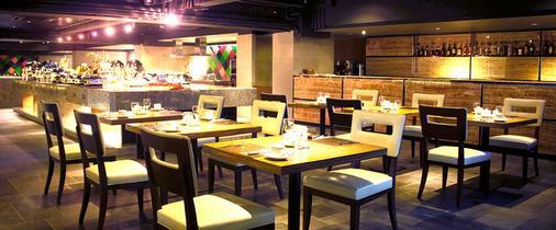 西隆富麗華酒店(原西隆尤尼可大酒店) - 曼谷 - 餐廳