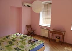 JR之家旅舍 - Yerevan - 臥室