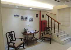 1900酒店 - 里約熱內盧 - 休閒室