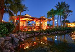 薩沃伊沙姆沙伊赫酒店 - Sharm el-Sheikh - 酒吧