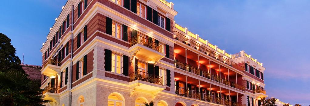 Hilton Imperial Dubrovnik - 杜布羅夫尼克 - 建築