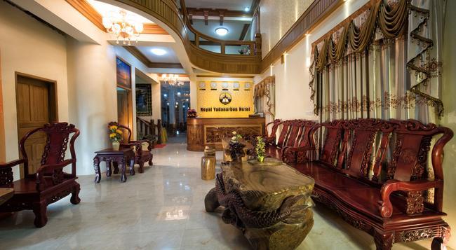 Royal Yadanarbon Hotel - 曼德勒 - 大廳