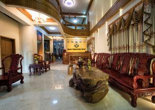 皇家雅丹納爾本酒店