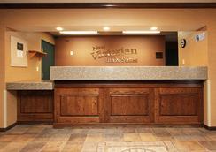 林肯新維多利亞套房酒店 - Lincoln - 大廳