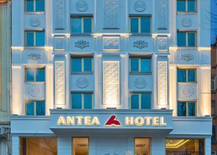 安泰古都酒店