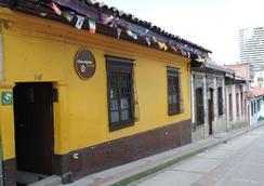 巧克力旅館 - Bogotá - 室外景