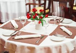 Heliopark Residence - Penza - 餐廳