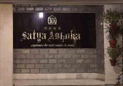 Hotel Satya Ashoka - 賈巴爾普爾 - 室外景