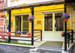 銀鑰匙酒店 - 下諾夫哥羅德 - 室外景