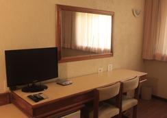 庫裡提巴瑪布度假酒店 - 庫里提巴 - 臥室