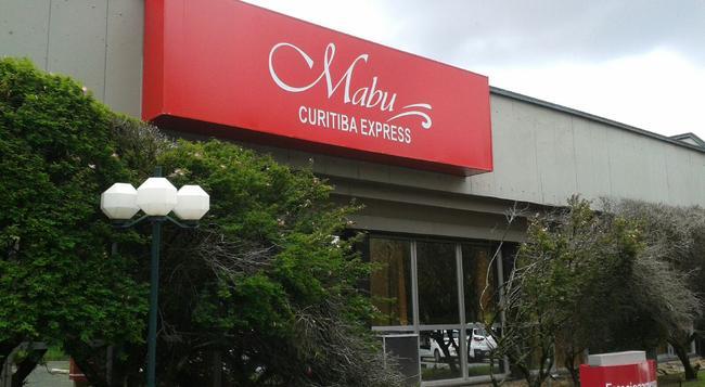 Mabu Curitiba Express - 庫里提巴 - 建築