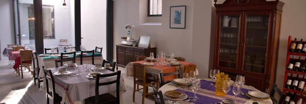 Yours Guesthouse Porto - 波爾圖 - 餐廳