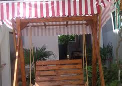 Guest House Eucalyptus - 索契 - 景點