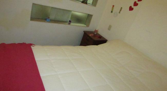 Hotel Illari - 阿雷基帕 - 臥室