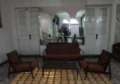 Terramistica Hotel Arequipa - Illari - 阿雷基帕 - 大廳