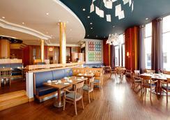 施泰根博閣索納爾度假酒店 - 羅斯托克 - 餐廳