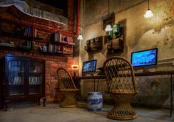 吉隆坡明格爾山林小屋 - 吉隆坡 - 休閒室