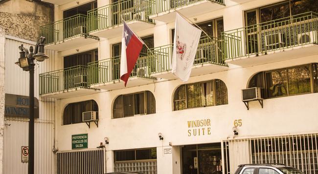 Hotel Windsor - 聖地亞哥 - 建築