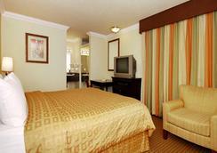 蒙特里號角酒店 - 蒙特雷 - 臥室