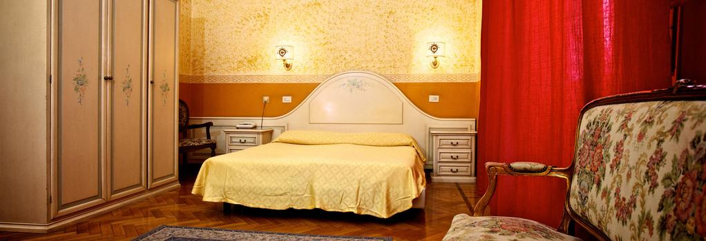 Hotel Trinità dei Monti - 羅馬 - 臥室