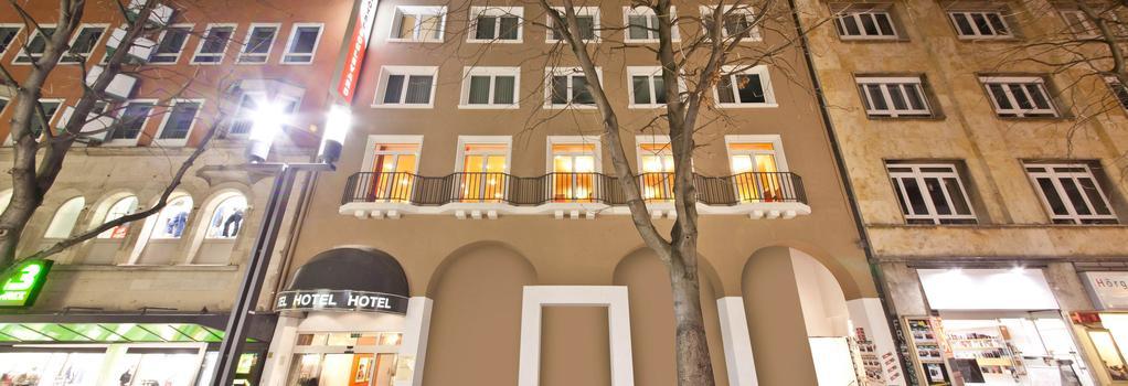 Novum Hotel Boulevard Stuttgart City - 斯圖加特 - 建築